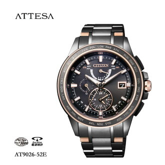 2013 Citizen citizen ATTESA アテッサ AT9026-52E winter season limitation models