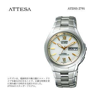 CITIZEN citizen ATTESA atessa eco-drive radio watch mens watch ATD53-2791fs3gm