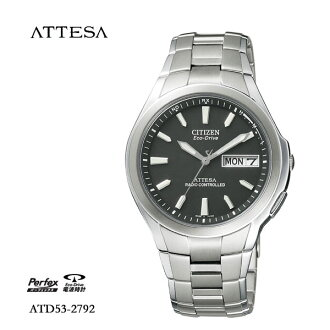 ♪ ♪ CITIZEN citizen ATTESA eco-drive in atessa radio clock ATD53-2792fs3gm