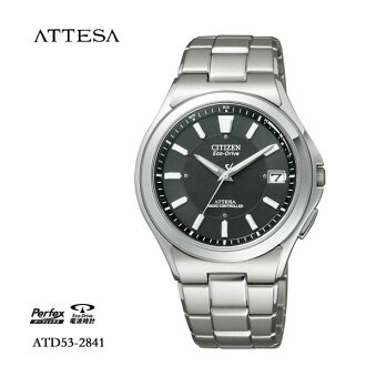 CITIZEN citizen ATTESA atessa ATD53-2841fs3gm