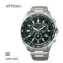 [email service impossibility] [free shipping ☆】 Citizen citizen ATTESA アテッサエコドライブ radio time signal ATP53-3033 【 comfort ギフ _ packing 】 【 comfort ギフ _ expands address 】 【 RCPfashion 】 fs2gm]