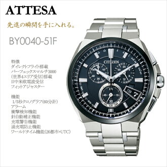 ★Citizen citizen ATTESA アテッサエコドライブ radio time signal direct flight disk type BY0040-51Ffs3gm