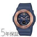 Baby-G ベビーG BGA-1050NR-2BJF カシオ CASIO プレシャスハートセレクション 電波ソーラー ネイビー 紺 腕時計 レディース
