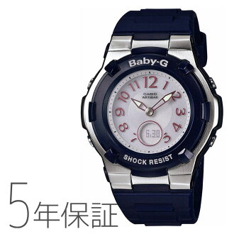 CASIO Casio BABY-G baby G Lady's watch electric wave solar BGA-1100-2BJFupup7