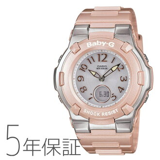 CASIO Casio baby-g baby G watch Tripper ( Tripper ) BGA-1100-4BJFfs3gm