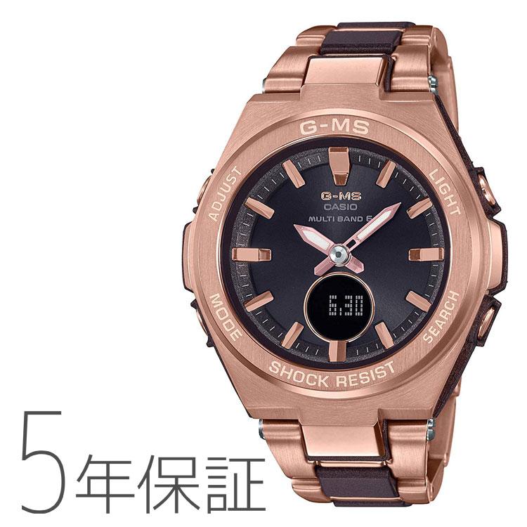 CASIO カシオ BABY-G ベビーG タフソーラー G-MS ジーミズ 電波腕時計 レディース MSG-W200CG-5AJF