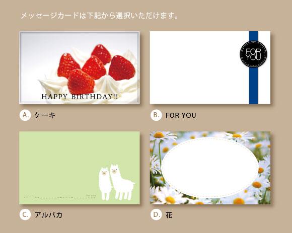 メッセージカード 御誕生日、御結婚、御出産、御...の紹介画像2