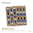 Kick Pack カルトーニ 組み立てテーブルサッカー用プレイヤー イタリア KPK202【DM便可】【ネコポス可】