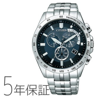 Citizen CITIZEN eco-drive radio watch men's watch AT3000-59Lfs3gm