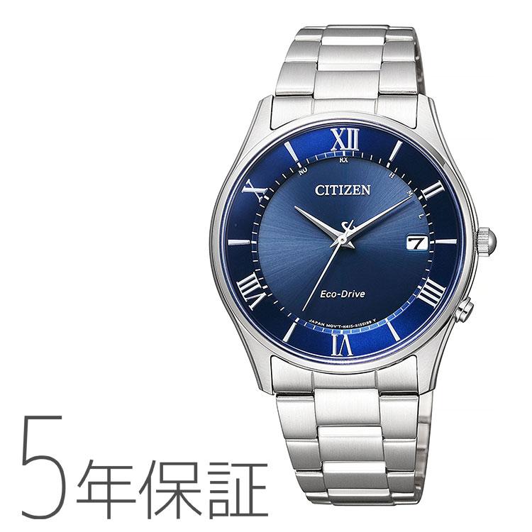 シチズンコレクション Citizen_collection AS1060-54L ソーラー電波時計 ステンレス 薄型 青文字板 ブルー メンズ 腕時計