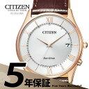 シチズンコレクション Citizen_collection AS1062-08A ソーラー電波時計 カーフ革バンド 薄型 白文字板 メンズ 腕時計