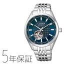 シチズンコレクション CITIZEN COLLECTION シースルーバック 日本製 機械式 腕時計 メンズ NH9110-81L