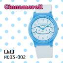 シナモロール 子供用 腕時計 HC03-002 女の子 男の子 キッズウォッチ キャラクター