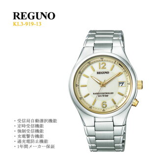 Solar technical center radio time signal Citizen REGUNO シチズンレグノメンズ watch KL3-919-13fs3gm