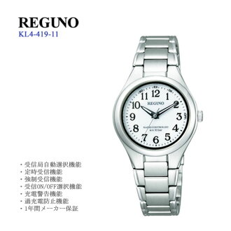 Solar TEC radio wave watches CITIZEN REGUNO citizen Regno ladies watch KL4-419-11fs3gm