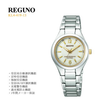 Solar technical center radio time signal Citizen REGUNO シチズンレグノレディース watch KL4-419-13fs3gm