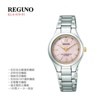 Solar technical center radio time signal Citizen REGUNO シチズンレグノレディース watch KL4-419-91fs3gm