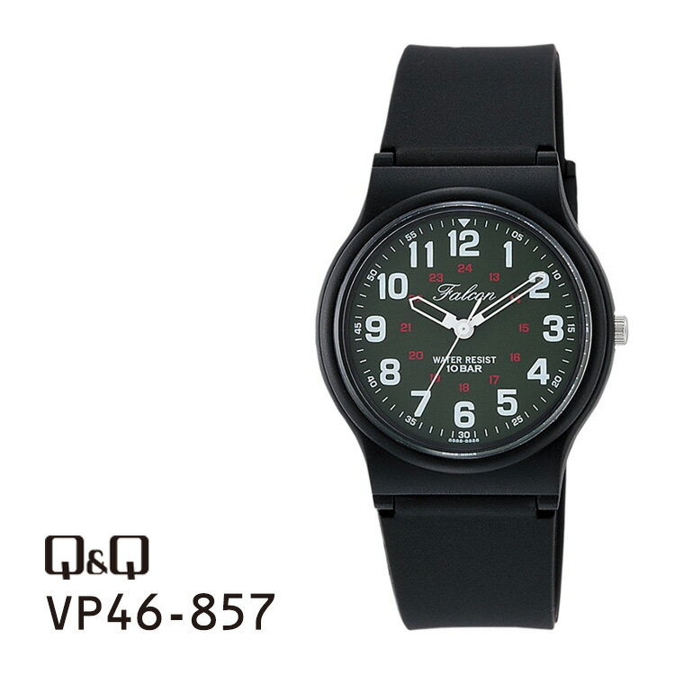 シチズン Q&Q ファルコン アナログ 腕時計 メンズ レディース ユニセックス 男女兼用 チプシチ VP46-857 | 名入れ