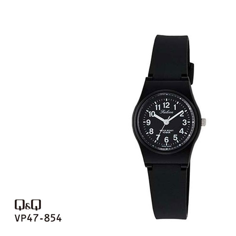 シチズン Q&Q ファルコン アナログ 腕時計 レディース チプシチ VP47-854   名入れ キューキュー キューアンドキュー