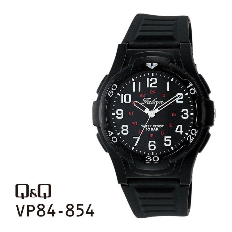 シチズン Q&Q ファルコン アナログ 腕時計 チプシチ VP84-854