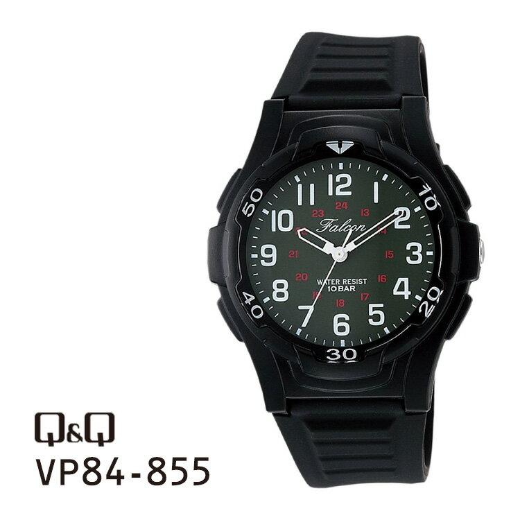 シチズン Q&Q ファルコン アナログ 腕時計 チプシチ VP84-855