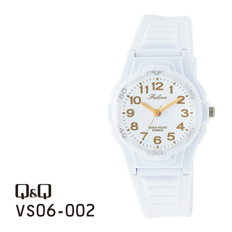 シチズン Q&Q ファルコン アナログ 腕時計 白 チプシチ VS06-002