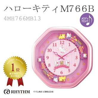 公民公民節奏時鐘時鐘 HELLO KITTY Hello Kitty M766B4MH766MB13upup7