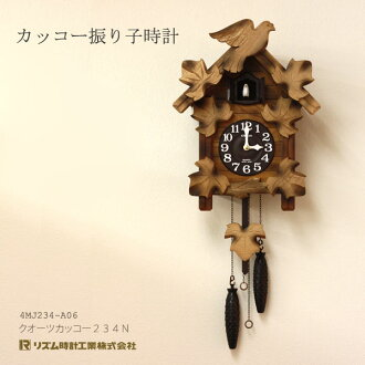 Wrapping free ♪ ♪ ◆ wall clock cuckoo clock сuckoo clock ◆ CITIZEN citizen rhythm clock クオーツカッコー 234 4MJ234-A06fs3gm