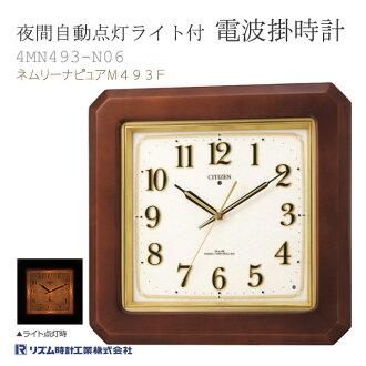 CITIZEN citizen rhythm radio clock ネムリーナピュア M493F4MN493-N06 wall clock clock