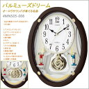 [email service impossibility] [famous tune 4MN505-006 【 comfort ギフ _ packing 】 【 comfort ギフ _ which lapping free of charge ♪】 rhythm clock wall clock clock pal Muses dream aurora sound plays expands address 】 【 smtb-k 】 【 kb 】 【 RCP 】]