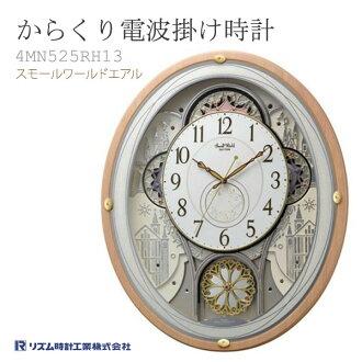 Citizen citizen rhythm mechanism radio time signal Small Waal Doe Al 4MN525RH13 wall clock clock