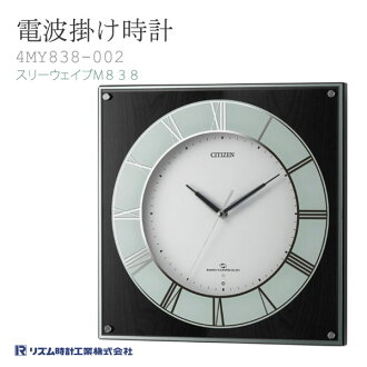 CITIZEN citizen rhythm radio clock スリーウェイブ M838 4MY838-002 wall clock clock
