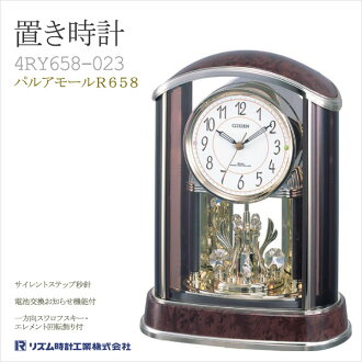 Clock CITIZEN citizen rhythm clock Paramour R658 4RY658-023fs3gm