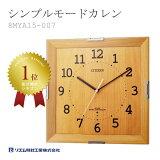 【特価】リズム時計 掛け時計 シンプルモードカレン 8MYA15-007【DM便/ネコポス不可】【送料無料(北海道・沖縄除く)】