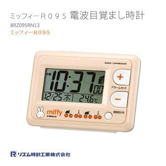 Wrapping free ♪ ♪ Miffy MILF radio alarm clock コンパクトアラームク clock CITIZEN citizen rhythm watch 8RZ095RN13fs3gm