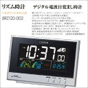 [email service correspondence impossibility] 120 [black] rhythm clock digital electric wave alarm clock pal digit neon 温湿度計付 clock 8RZ120-002 [easy ギフ _ packing] [comfortable ギフ _ expands an address] [smtb-k] [kb] [RCP]