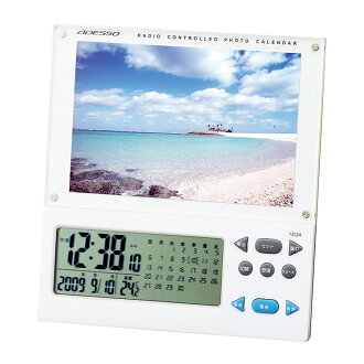 Graduation memorabilia you like? Calendar with radio clock photo frame clock clocks alarm clocks Adesso 8648