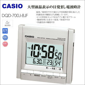 CASIO Casio LCD display alarm radio clock DQD-700J-8JFfs3gm