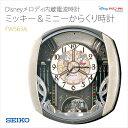 SEIKO セイコー ディズニー 文字盤が踊る 電波からくり時計 ミッキー ミニー 電波時計 掛け時計 掛時計 メロディ内蔵 ミュージック 音楽 Disney FW563A クロック お取り寄せ