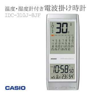 Wall hangings clock radio time signal IDC-310J-8JFfs3gm of the Casio clock CASIO CLOCK block calendar calendar sense