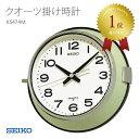 SEIKO セイコー 掛け時計 クオーツ KS474M 新築祝 記念品 誕生祝 クロック CLOCK【お取り寄せ】【DM便/ネコポス不可】【送料無料(北海道・沖縄除く)】