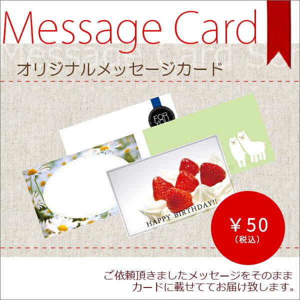 メッセージカード 御誕生日、御結婚、御出産、御入...の商品画像