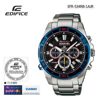 CASIO Casio EDIFICE エディフィスインフィニティ red bulldog racing tie-up model EFR-534RB-1AJR men watch