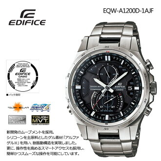 CASIO Casio EDIFICE edifice EQW-A1200D-1AJFfs3gm