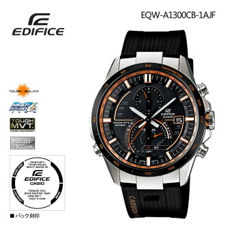 CASIO Casio EDIFICE edifice EQW-A1300CB-1AJF Orange Arrow Series (in-depth series) mens watch fs3gm