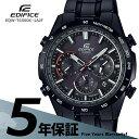 エディフィス EDIFICE カシオ CASIO ソーラー電波 タフソーラー 黒 メンズ 腕時計 EQW-T650DC-1AJF