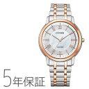 EXCEED エクシード エコ ドライブ スーパーチタニウム ピンクゴールド AR4004-71D シチズン CITIZEN 腕時計 メンズ