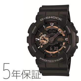CASIO Casio g-shock G shock mens watch Rose Gold Series rose gold series GA-110RG-1AJFfs3gm