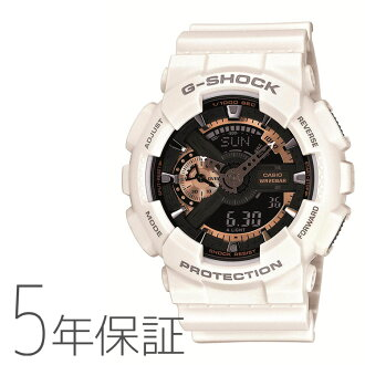 CASIO Casio G-SHOCK G-Shock men watch Rose Gold Series Rose gold series GA-110RG-7AJFupup7