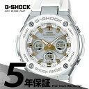 G-SHOCK g-shock Gショック GST-W300-7AJF カシオ CASIO G-STEEL 電波ソーラー ソーラー電波時計 ペアモデル 白 ホワイト ゴールド 金..